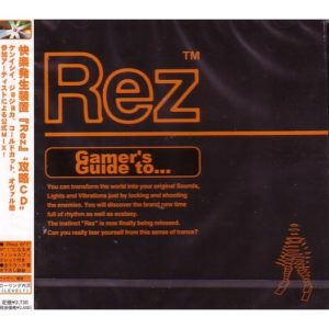 rez soundtrack