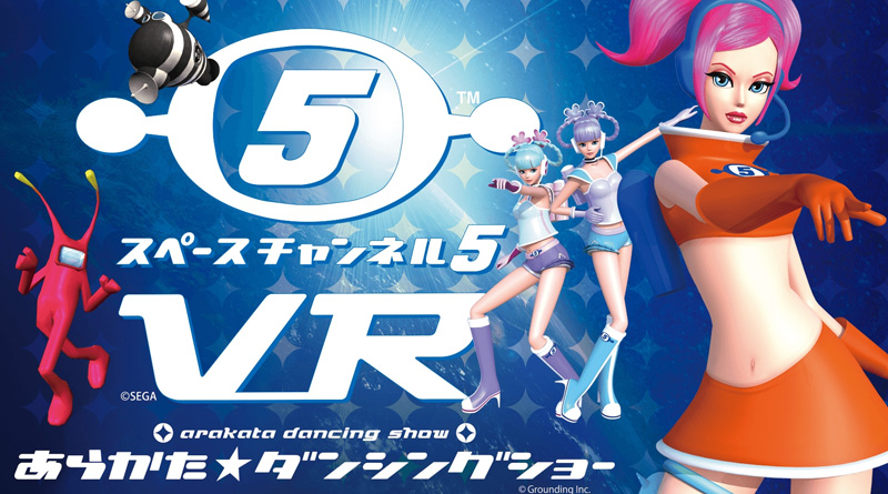 Space Channel 5 VR : Arakata Dancing Show