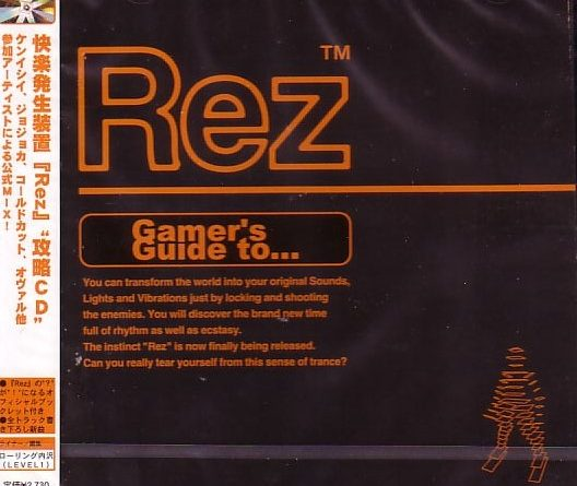 rez soundtrack